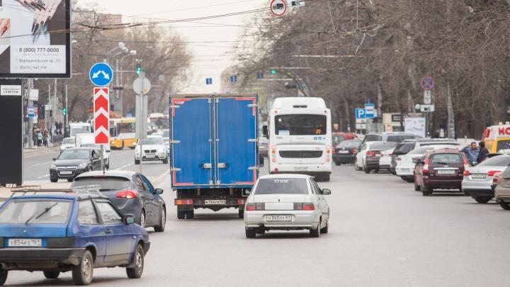 В Нахичевани и на Северном временно ограничат движение транспорта