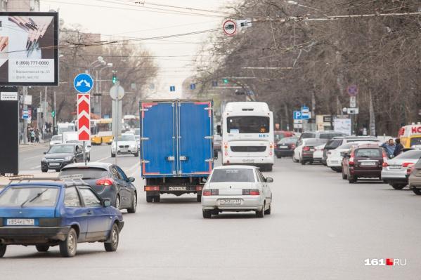 На некоторых дорогах города будет сложно проехать