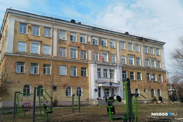 Здание гимназии построено в 1955 году