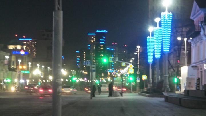 Екатеринбург подсветили синим, чтобы рассказать о проблеме аутизма