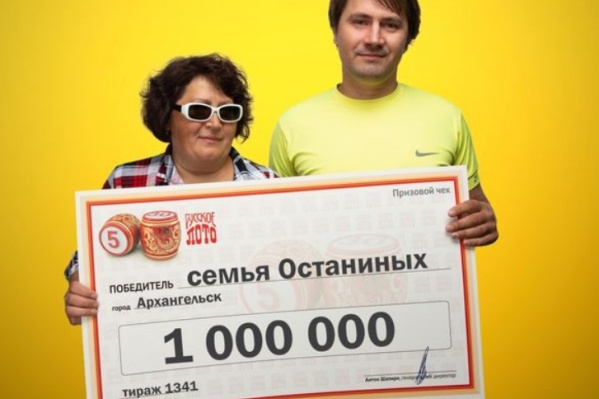 Победительница Наталия Останина и её сын