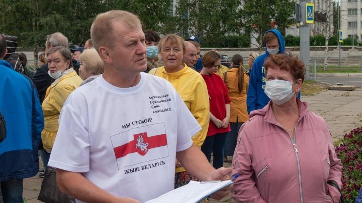 Архангельскому активисту оставили в силе штраф за акцию в поддержку протестующих в Белоруссии