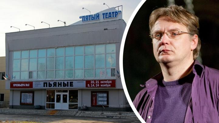 О «Дюнкерке», работе над «Романовыми» и Гриншпуне: интервью с новым главным режиссёром Пятого театра