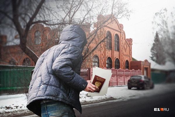 В Екатеринбурге сотни «работных домов» и «центров помощи» зазывают заблудших людей и обещают им работу, ночлег и еду