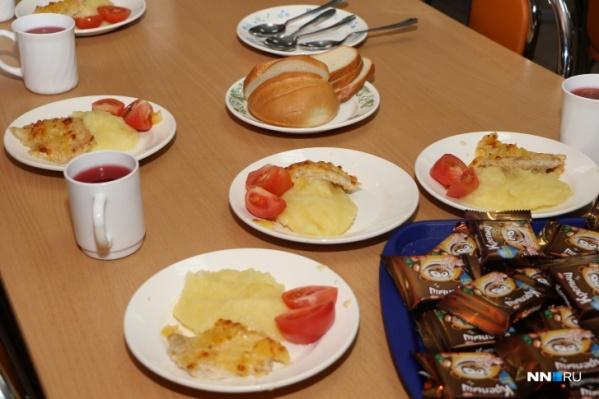 А как оценивает школьное питание ваш ребенок?