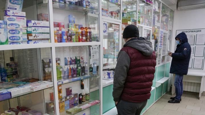 Омской области на бесплатные лекарства от коронавируса выделили еще 40миллионов