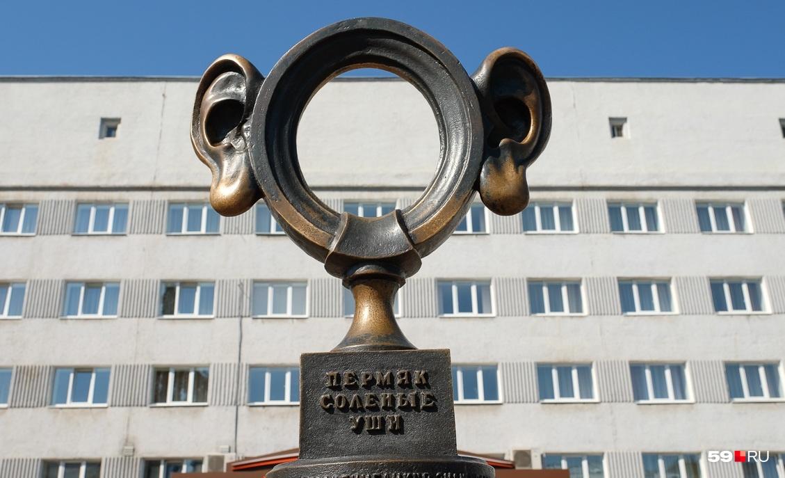 Гостиница находится в центре Перми, рядом с ней — один из самых известных памятников города