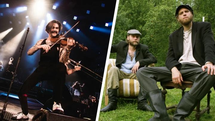 Теперь звезд будет еще больше: организаторы «Ночи музыки» объявили новых хедлайнеров фестиваля