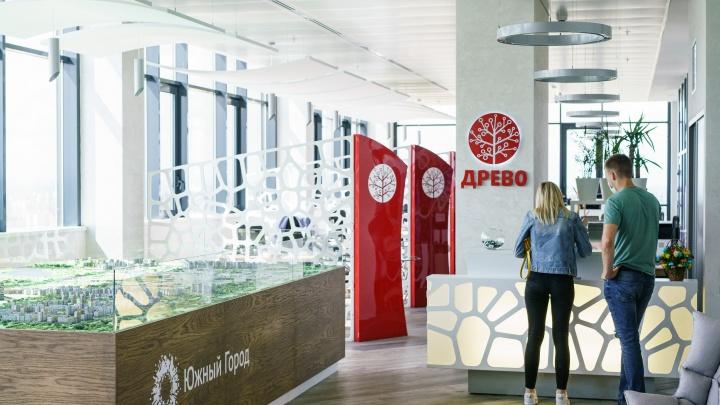 Известный самарский застройщик открыл уникальный для города офис продаж с VR-реальностью