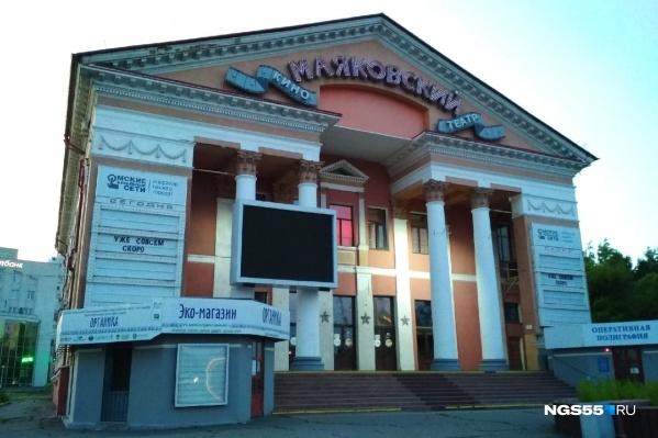 Кинотеатры закрылись два с половиной месяца назад, но оптимизм не растеряли
