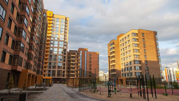 Как отреагировал рынок недвижимости на ослабление режима самоизоляции