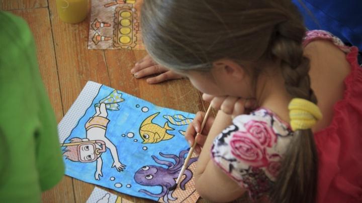 В Башкирии детей можно будет отдать в лагерь онлайн