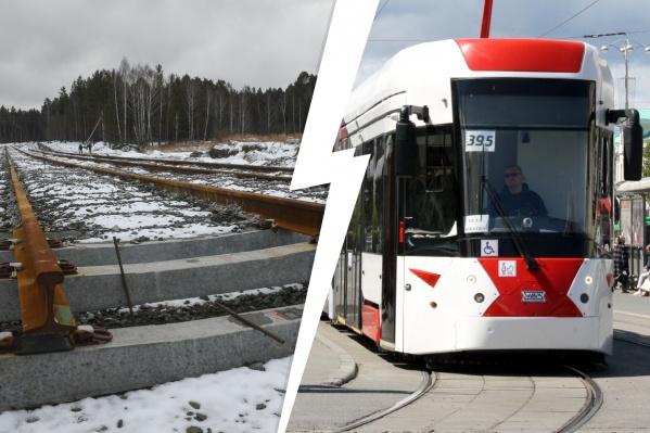 Новая трамвайная ветка будет запущена в 2021 году