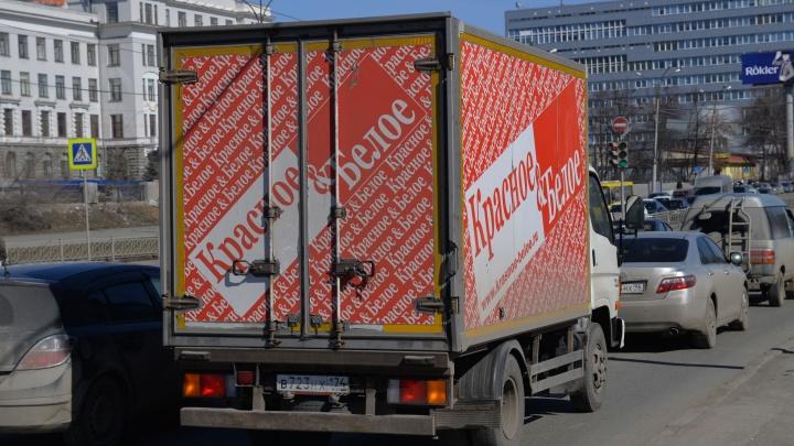 24 сотрудника склада «Красное и белое» в Екатеринбурге заразились коронавирусом