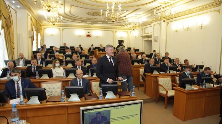 В Курганской облдуме назначили председателей комитетов