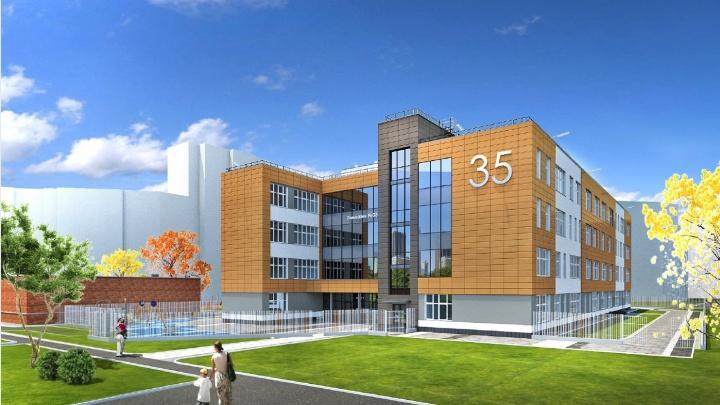 В двух микрорайонах города построят новые школы