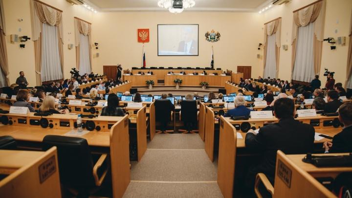 «Затянуть пояса до позвоночника»: депутаты тюменской облдумы приняли бюджет с рекордным дефицитом