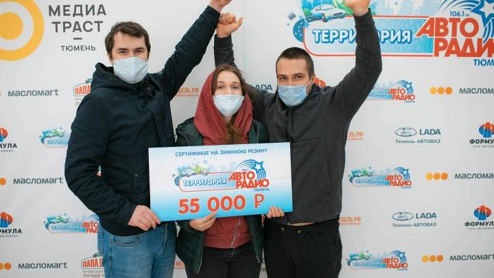 «Территория Авторадио — 2020»: «ENотик-полоскун» победил в сити-квесте от «Авторадио»