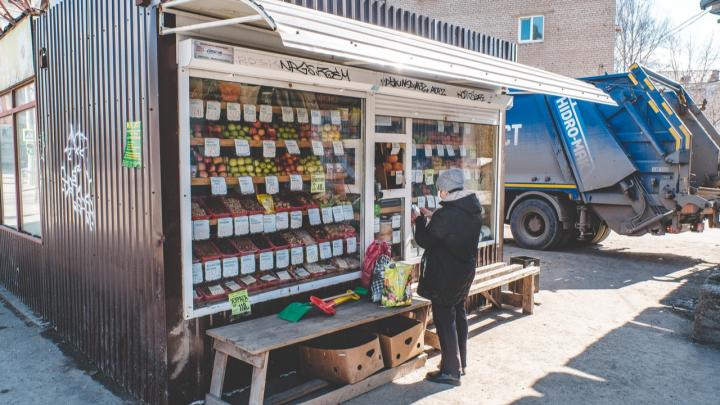 Пермские киоскеры получат субсидии на покупку павильонов
