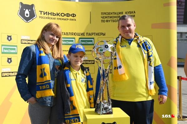Ростовчане получили возможность прикоснуться к кубку