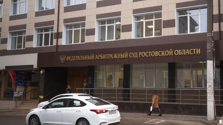 Арбитражный суд Ростовской области начнет пускать людей на заседания, но есть нюансы