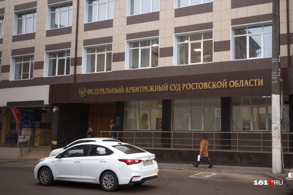 При входе в здание суда участники судебных процессов обязаны пройти «входной фильтр»
