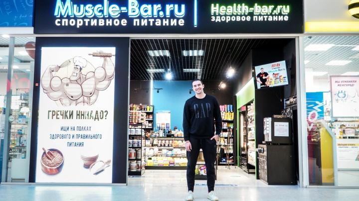 Как «мистер Нижний Новгород» в 20 лет с нуля запустил магазин спортпита. Сейчас у него 7 точек