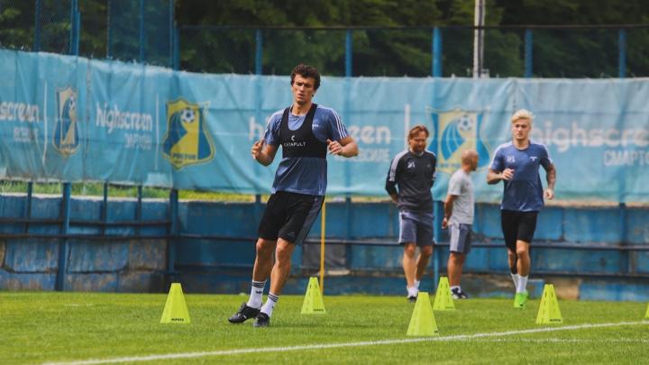 ФК «Ростов» возобновил групповые тренировки