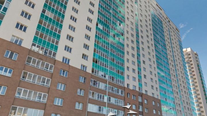 С новым домом! На Юго-Западе жители новостройки получили внезапные счета по 40–50 тысяч рублей