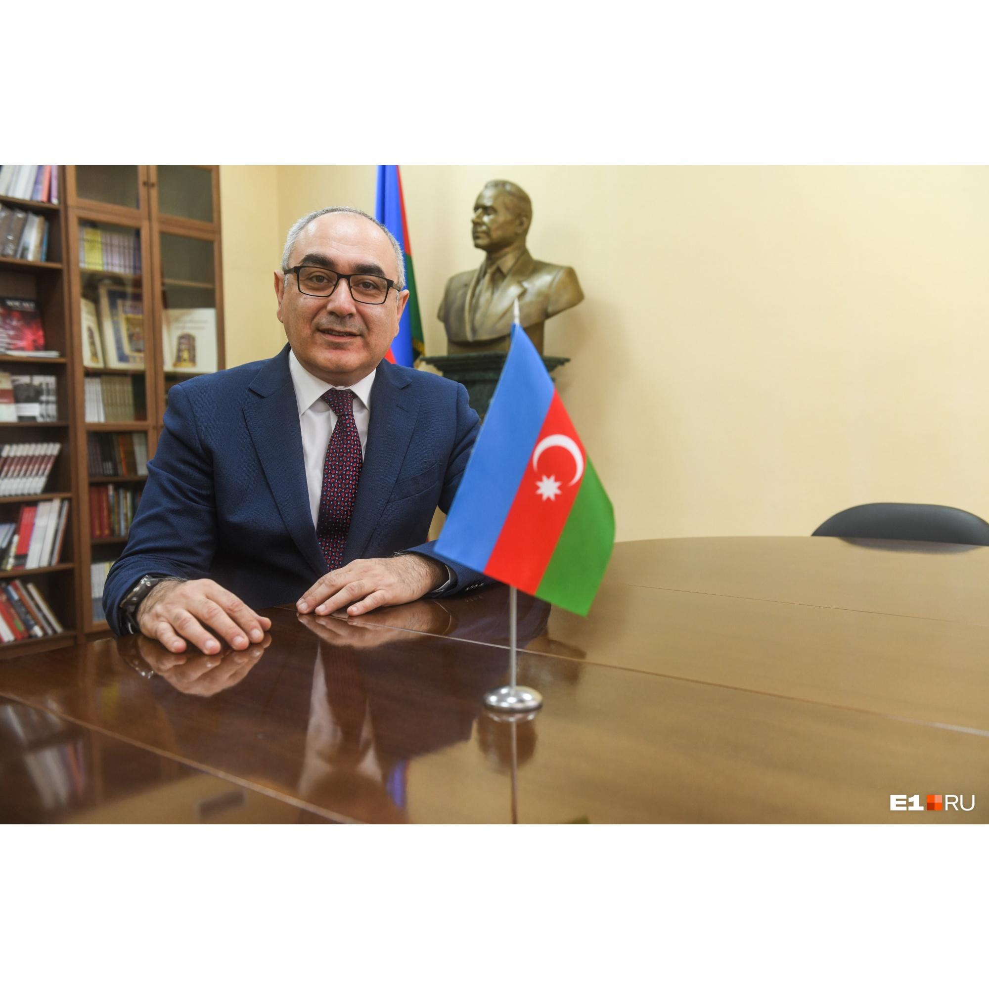 Генеральный консул Азербайджана в Екатеринбурге Ильгар Искендеров