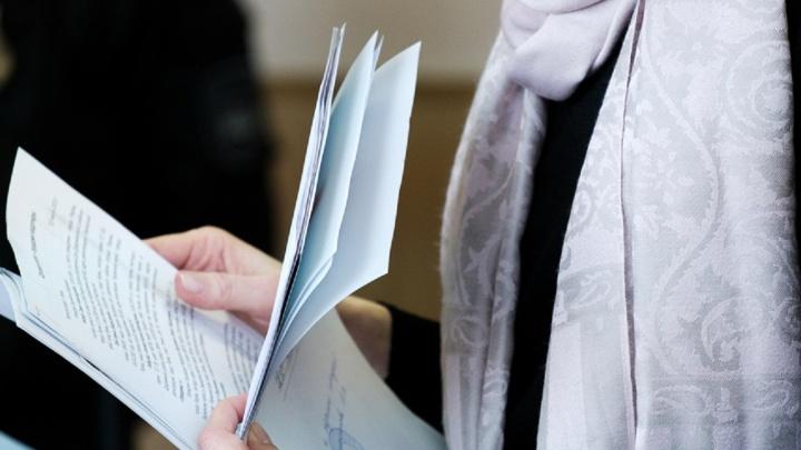 В Краснокамске бухгалтера школы обвиняют в растрате 2,7 миллиона рублей