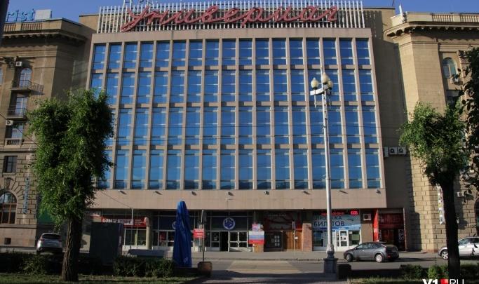 Волгоградский ЦУМ останется без бронированных стекол