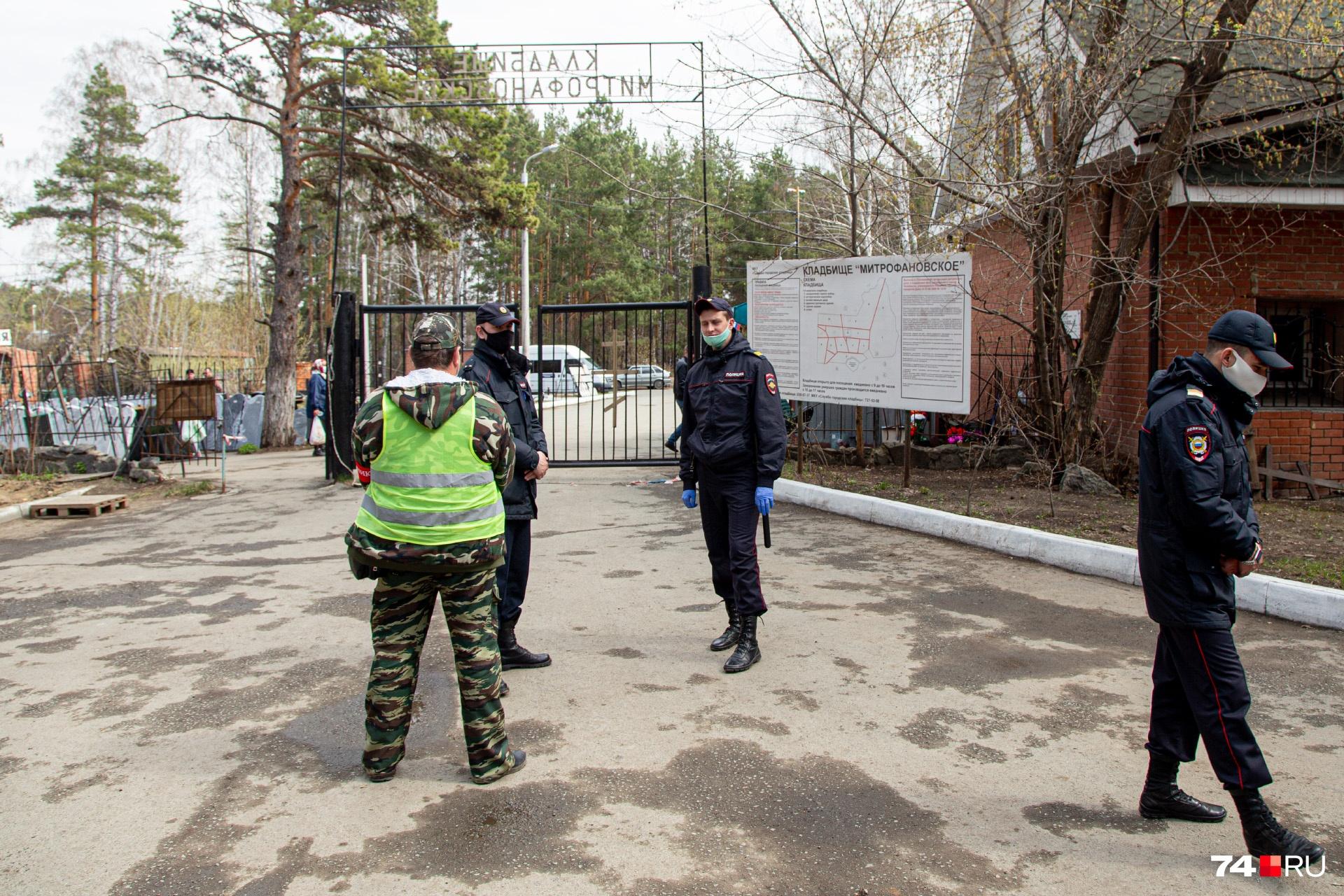 На Митрофановском кладбище тоже можно встретить полицию