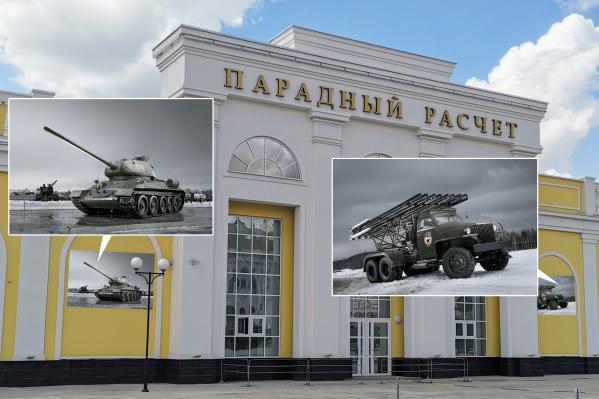 Фасад нового здания украсят изображения Т-34 и «Катюши»