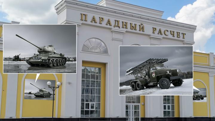 Читатели E1.RU выбрали, какие изображения украсят новый корпус музея в Верхней Пышме