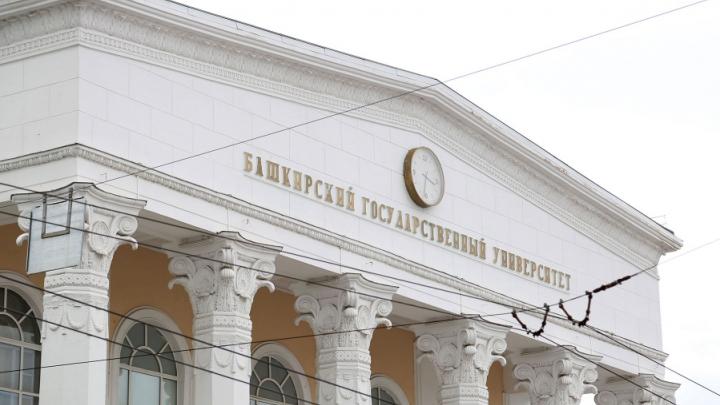 «У нас нет иммунитета к COVID-19»: студенты БашГУ возмутились отменой дистанта для старших курсов