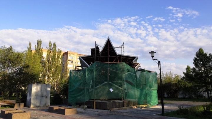 Мемориал «Слава Героям» отремонтируют и оборудуют подсветкой. На всё это потратили полмиллиона
