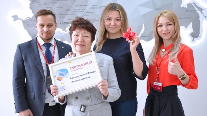 Жительница Башкортостана выиграла квартиру на берегу моря у компании«Этажи»