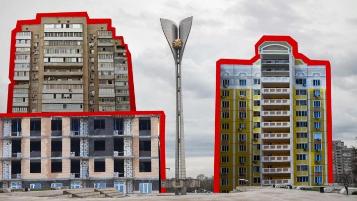 «Многоэтажка!»: тест — найдите Ростов по высоткам