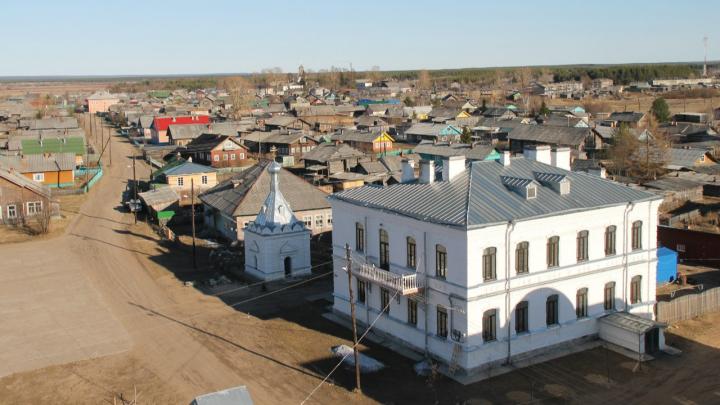 Бухгалтера из Пинежского района подозревают в хищении 100 тысяч рублей