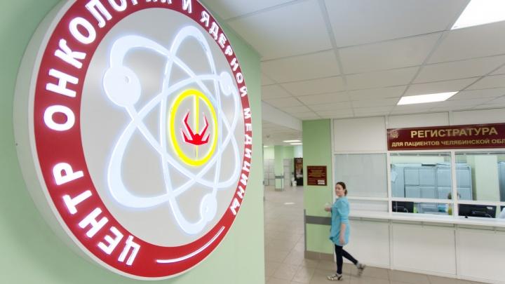 Челябинский онкологический центр возобновил полноценную работу после вспышки коронавируса