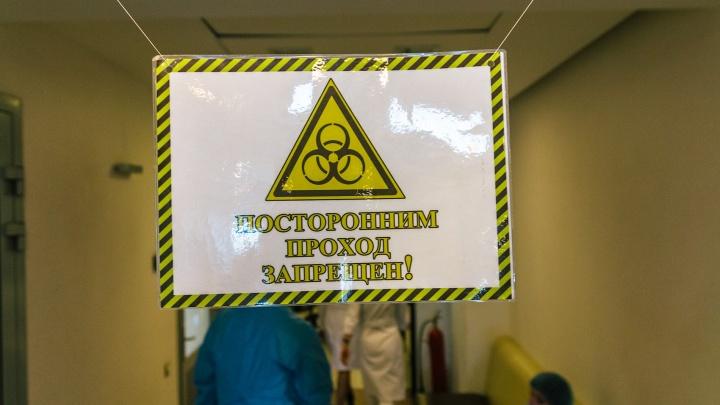 В Самарской области для лечения коронавирусных больных привлекут военных
