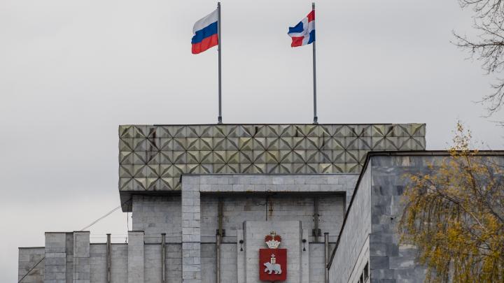 Пермский край получил 215 миллионов рублей на борьбу с коронавирусом