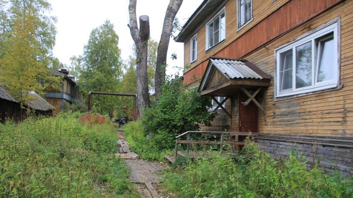 Летом 2020 года в Архангельске планируют снести 69 аварийных домов