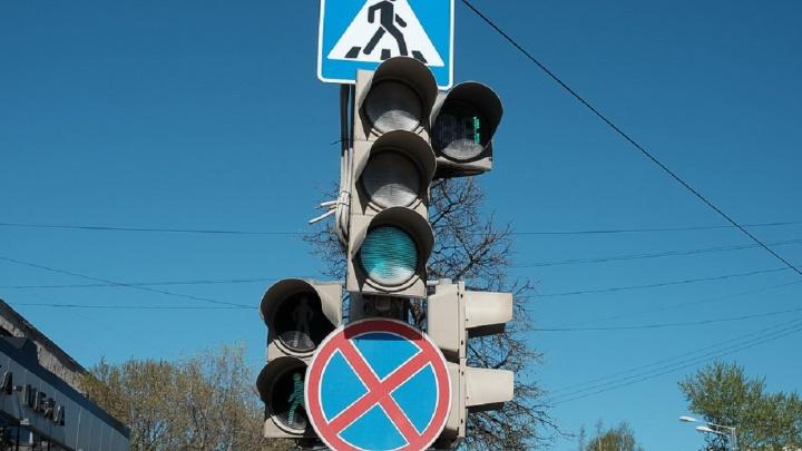 В центре Перми изменили режим работы светофоров. Рассказываем как