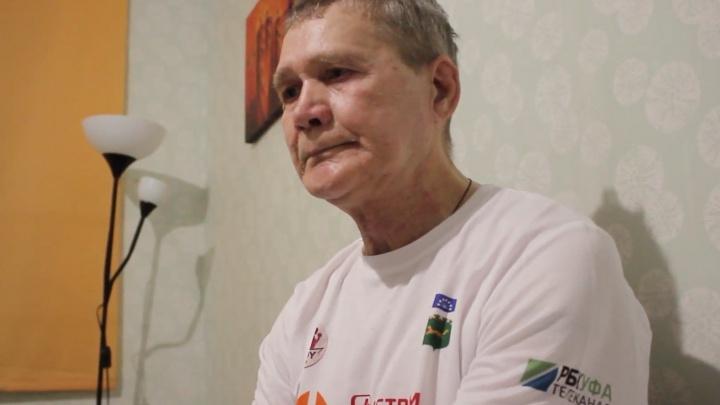 Уфимский пенсионер несколько месяцев жил в подъезде многоэтажки