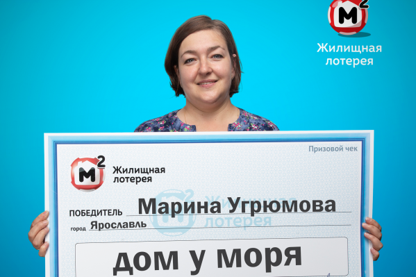 Марина Угрюмова давно мечтала о новом жилье