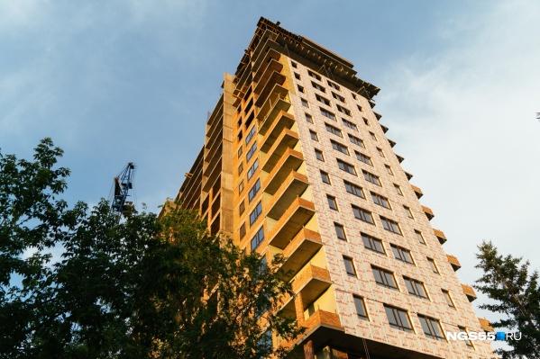 Максимальная сумма ипотечного кредита по льготной программе составляет шесть миллионов рублей