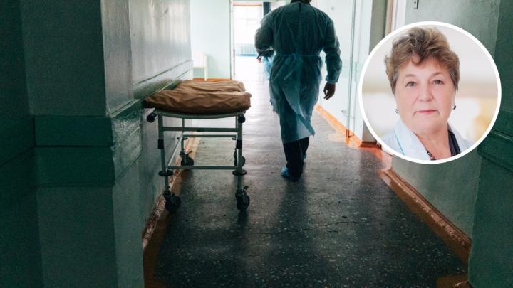 «Только из новостей узнали, что она умерла». Подробности смерти врача в больнице для ковидобольных