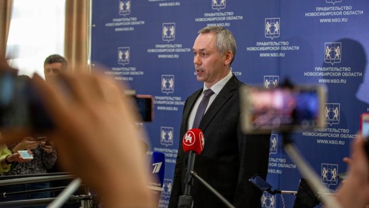 Как Новосибирск справляется со второй волной ковида? Будут ли новые ограничения? Отвечает губернатор (онлайн)